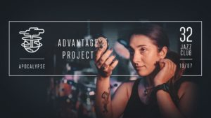 Advantage project @ г. Киев, клуб «32JazzClub»