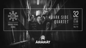 Dark side quartet @ г. Киев, клуб «32JazzClub»
