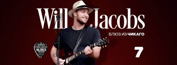 Will Jacobs Band (USA)