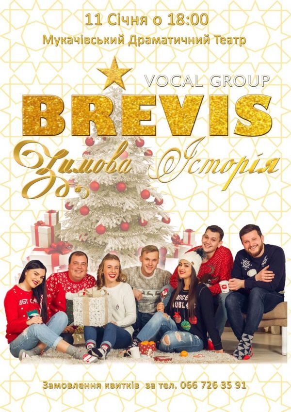 Brevis — vocal group