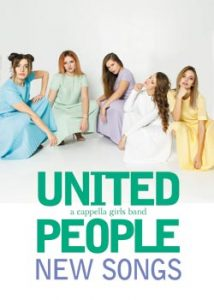 United people @ м. Київ, концерт-хол «Caribbean Club»