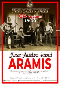 Jazz-fusion band Aramis @ м. Суми, Філармонія