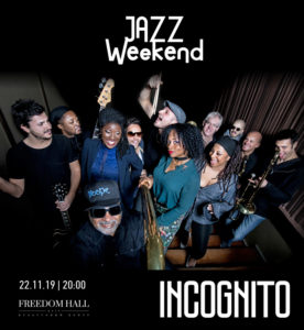 Jazz Weekend — Incognito @ г. Киев, Freedom Hall